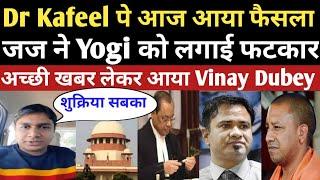 Dr Kafeel Khan | Vinay Dubey | Yogi Adityanath | Breaking News | Prime Time | Godi Media