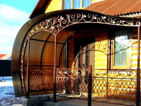Красивый кованый навес над крыльцом и входной дверью, перила, крыша из поликарбоната, ковка в Днепре