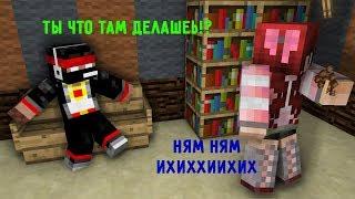 Картер жрёт какахи! (Честно) [Отбитые] - MineCraft