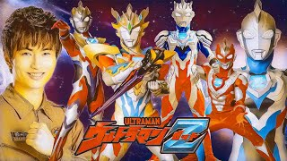 Ultraman Z | Ep 09 | Legendado | HD
