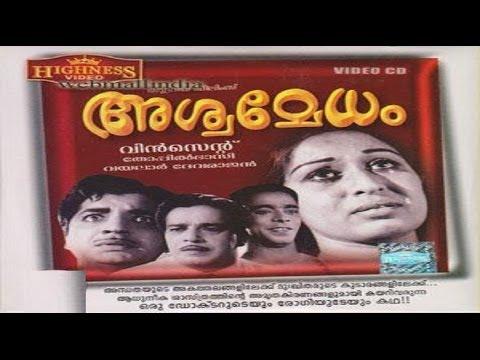Aswamedham 1967 | Malayalam Full Movie | Malayalam Movie Online | Sathyan | Prem Nazir | Madhu