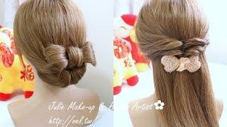 人人可上手 簡單髮型教學2種 simple hairstyles