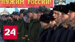 Вольский военный институт отмечает 90-летие - Россия 24