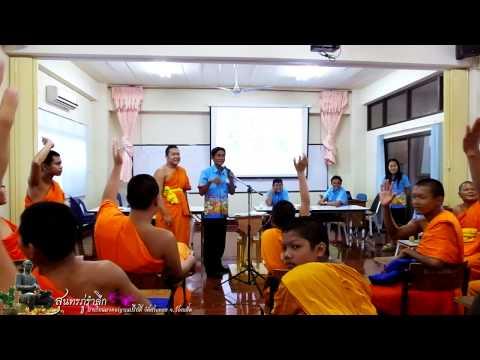 กิจกรรมวันภาษาไทย(สุนทรภู่รำลึก)เกมส์ปริศนาคำทาย