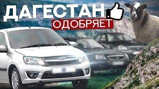 Купить в Москве - продать в Дагестане!!! Безбашенный перекупский эксперимент!!