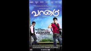 Vaanam - Full Song - Evan Di Unna Pethan - Simbu Silambarasan & Yuvan Shankar Raja