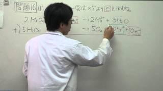 【化学基礎】酸化還元反応⑤(1of2)~酸化還元反応の量的関係~