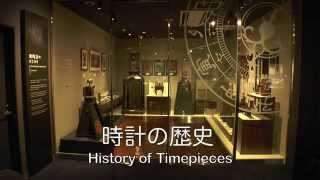 時計の歴史 - History of timekeeping devices