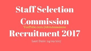 Staff Selection Commission Recruitment 2017