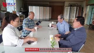 한국공자문화센터, 만해기념관 방문