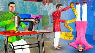 पागल दर्जी मशीन Tailor Machine Hindi Kahaniya | Hindi Moral Stories | Bedtime Stories Fairy Tales