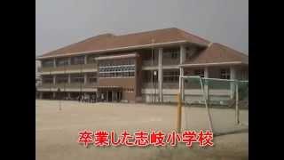 故郷の熊本県天草を紹介します!本渡~都呂々~志岐~懐かしいです。