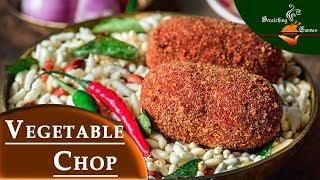 Vegetable Chop Recipe | ভেজিটেবল চপ | Kolkata Style Veg Chop | Bengali Beetroot Chop