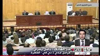 مراسلة من مصر .. ردود الفعل بعد إخلاء سبيل علاء وجمال مبارك