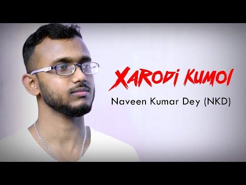 Xarodi Kumol (Cover) - Naveen Kumar Dey NKD