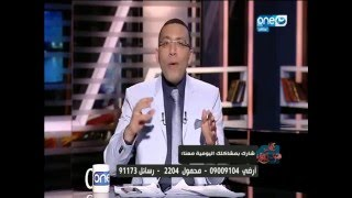 """على هوى مصر    الحلقة الكاملة للمناضل الفلسطيني """" مروان البرغوثي """""""
