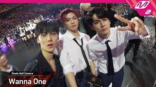 [2018MAMA x M2] 워너원(Wanna One) Ending Finale Self Camera in JAPAN