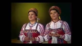 Вот кто-то с горочки спустился Vot Kto To S Gorochki Spustilsia Anna Litvinenko Tamara Mushta