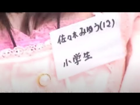 佐々木みゆう,水沢えり子,山田りかこ,他六本木San's撮影会生放送