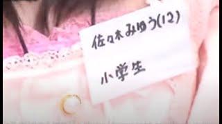 Recorded on 11/02/14 「東京どっかん=3(月)」 MC: 山下真奈 出演...