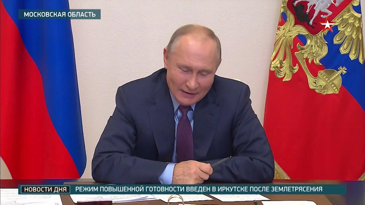 Путин пообещал исполнить желание 97-летнего ветерана войны