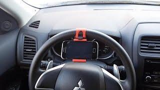 Крепление держатель телефона навигатора в машину на руль Mitsubishi ASX(, 2015-02-06T15:53:32.000Z)