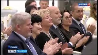 видео Владимира Гусева наградили