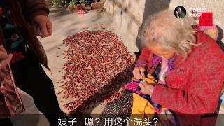 94歲的老太太今天脾氣很不好,見到大閨女就發火,咋回事? 【盧保貴視覺影像】