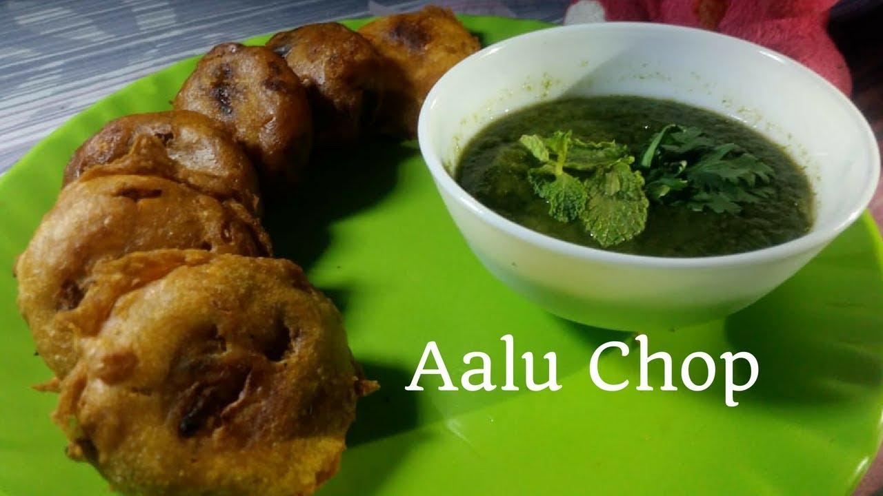 chop banane ki recipe Aalu Chop Recipe: Aalu chop banane ki vidhi (Bengali Style) in 1 min