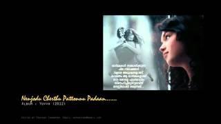 Nenjodu Cherthu........from Yuvvh [Album]