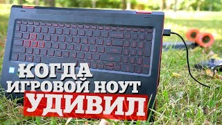 Гну ноут и играю в парке | Тест Acer Nitro 5 Spin