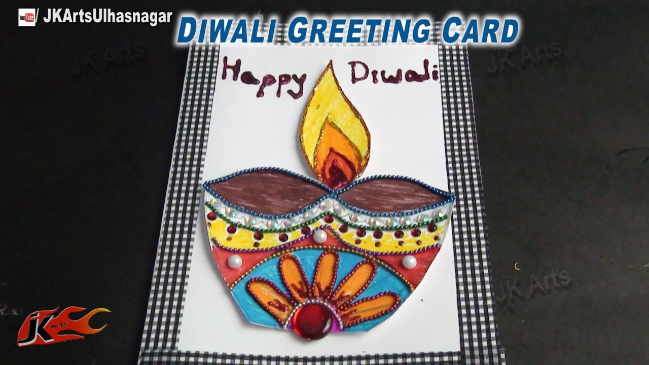 Diy diwali greeting card how to make school project for kids diy diwali greeting card how to make school project for kids jk arts 703 youtube m4hsunfo