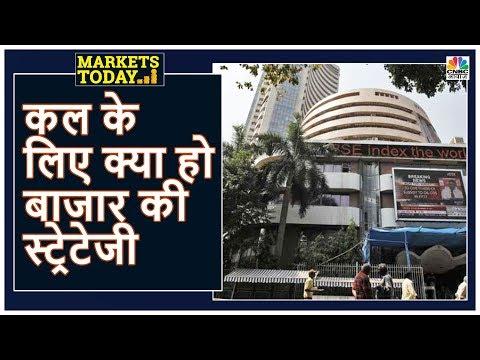 एक नजर में कल का एक्शन प्लान | Markets Today | 5 December 2019