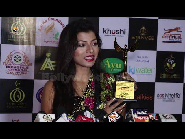 Actress Kanak Yadav Received 7th DARSHNIK MUMBAI PRESS MEDIA AWARD 2021
