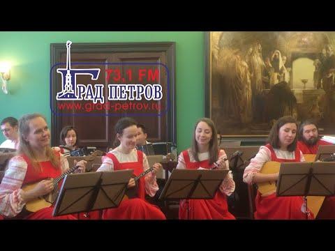 Ансамбль «Русская песня» - ПАСХАЛЬНЫЙ КОНЦЕРТ