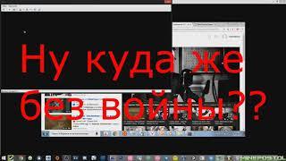 Навальный пугает уборщиц! объявление войны, тревога, песни и анекдоты! fun rms #1