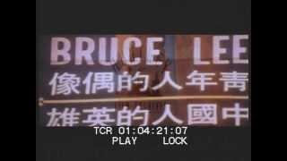 Bruce Lee's Funeral, 1970's - Film 32040