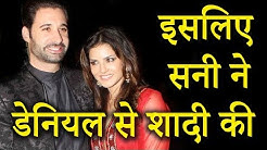 Why Sunny Leone Married Daniel Weber ? Adorable Love Story of Sunny & Daniel