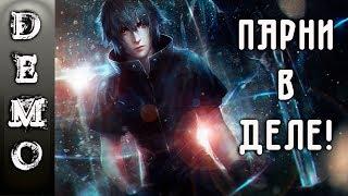 Final Fantasy XV. ПАРНИ В ДЕЛЕ! Смотрим демо-версию PC-порта игры.