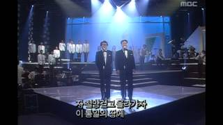 Cho Young-nam&Cho Young-soo - Gather and gather the tiny water drop, 조영남&조영수 - 이 작
