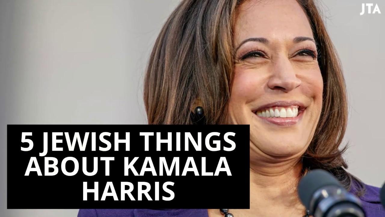 5 Jewish Things About Kamala Harris