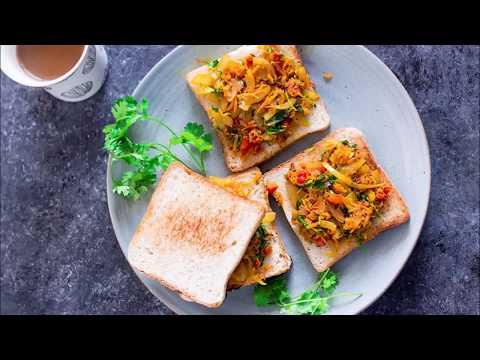 Iyengar Bakery Style Masala Bread Toast