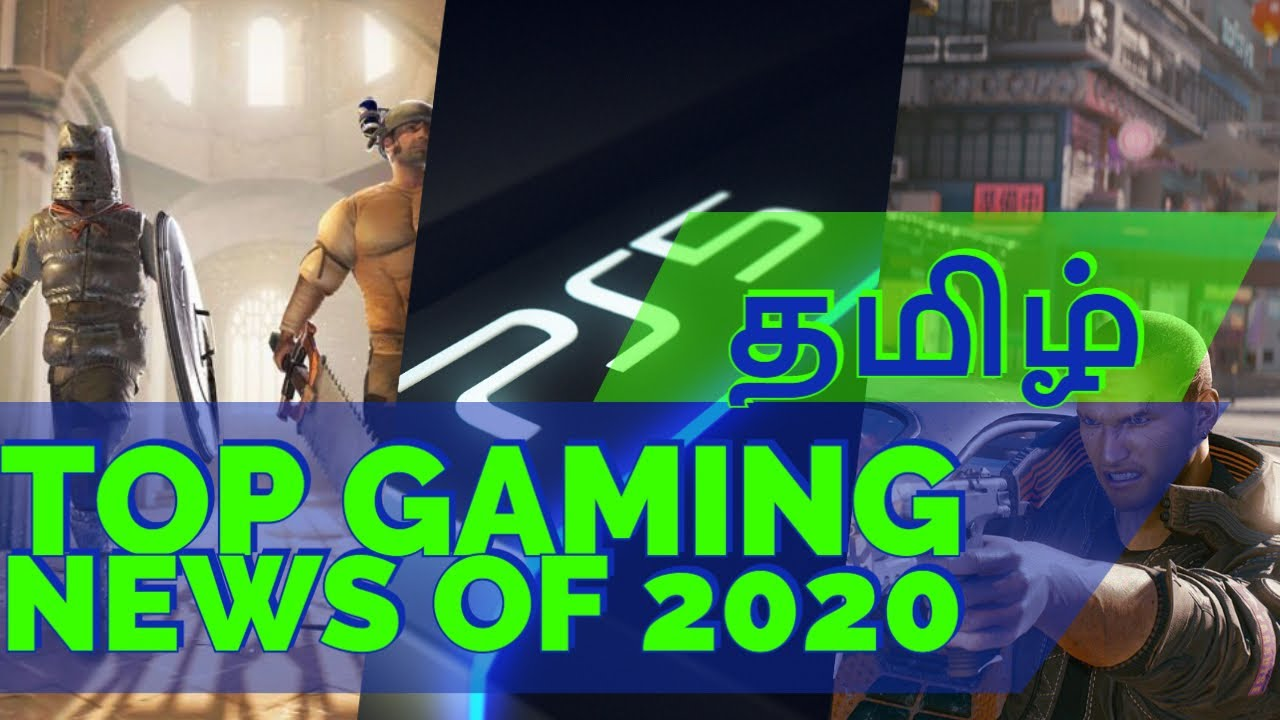 Top Trending Gaming News Stories of 2020|Tamil|You don't know that really Exists|#TRENDING#GAMI