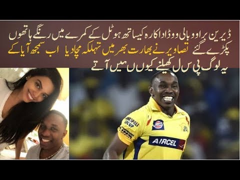 IPL 2018   Scandal ! dwayne bravo Spotted With A Bollywood Actress In Hotel Room ! bravo  With Acter