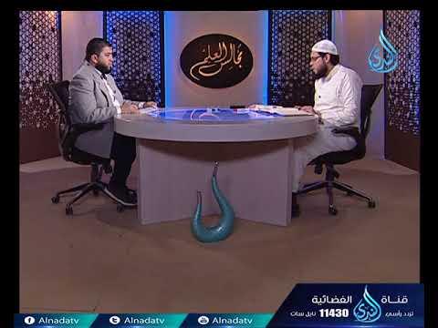 أمثلة على الحديث الحسن | مجلس مصطلح الحديث | ح29 | الشيخ أبو بسطام محمد مصطفي