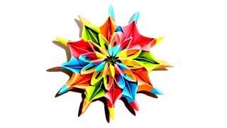 Іграшка орігамі з паперу ⭐ феєрверк, калейдоскоп, салют
