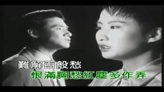相思風雨中 karaoke