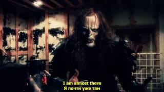 Скачать Dark Funeral My Funeral текст и перевод