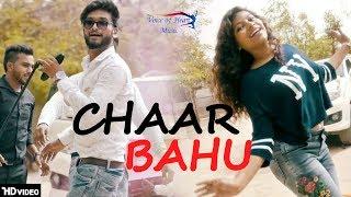 Chaar Bahu   Akki Kalyan ft Noty Boy   Raju Bairagi   Latest Haryanvi Songs Haryanavi 2018