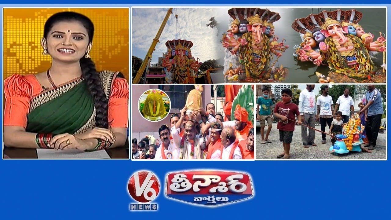 Download Khairatabad Ganesh Nimajjanam 2021 | Balapur Laddu Auction | V6 Teenmaar News